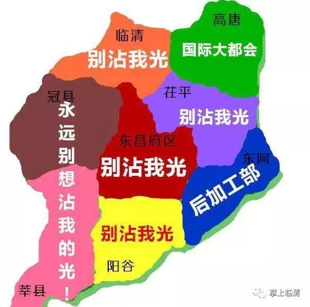 东阿人口_东阿人眼中的其他八县市,其他八县市眼里的东阿...笑哭了
