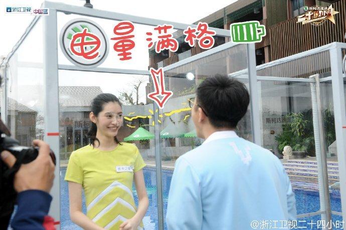 成为维密第一摔!身在T台的超模奚梦瑶,心在娱圈荡漾很久了 作者: 来源:扒小妹儿