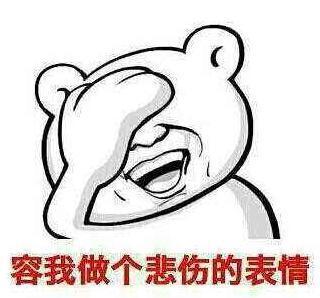 """脸红!床咚表白耍酒疯,张予曦花式""""求摸""""邢昭林,撩汉姿势你Get没? 作者: 来源:扒小妹儿"""