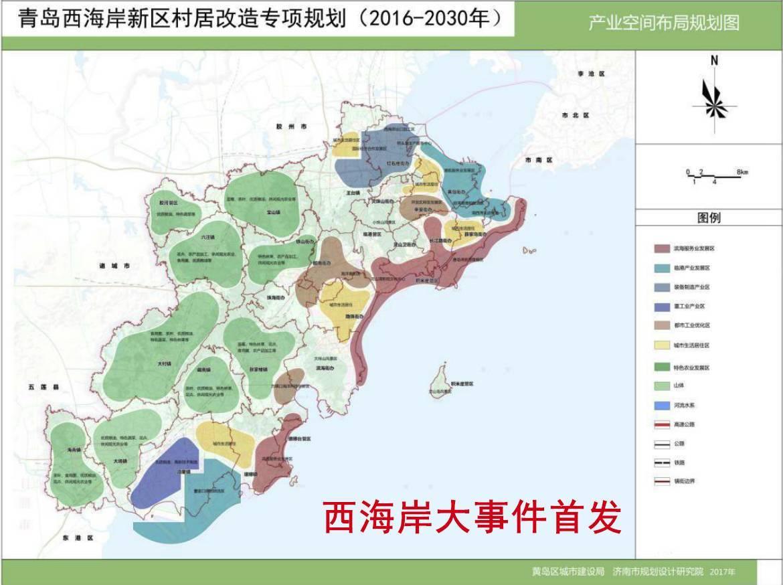 青岛西海岸新区村居改造专项规划:村居改造规划布局图(点击可放大)图片