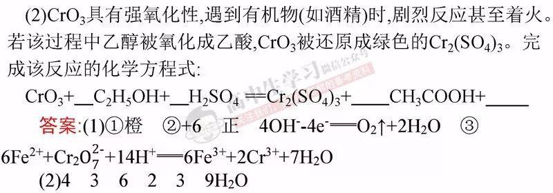 必考高中化学这10大掌握题型化学,高考满分高中不是梦!答案对热点三红勾必修图片