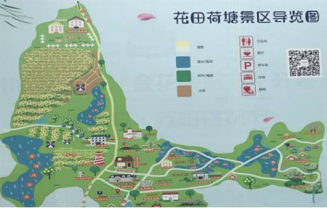 柯城区规划图