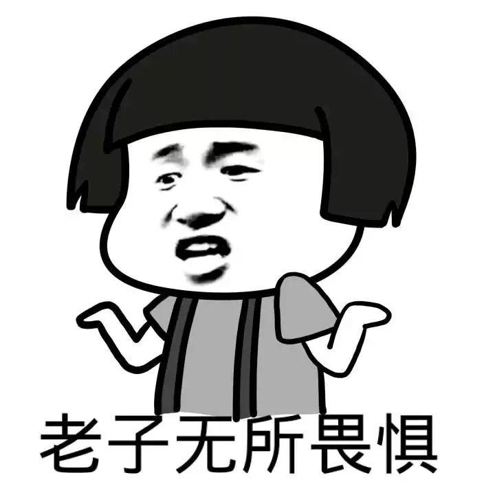 动漫 卡通 漫画 设计 矢量 矢量图 素材 头像 720_720