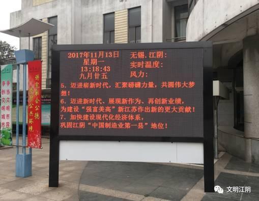 月城镇多少朝阳租别墅钱北京图片