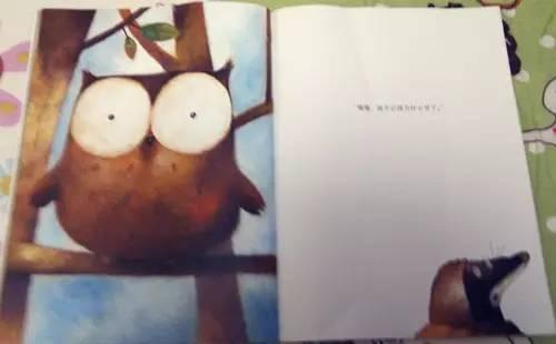 音频:爱哭的猫头鹰——大千妈妈读绘本-BlueDotCC, 蓝点文化创意