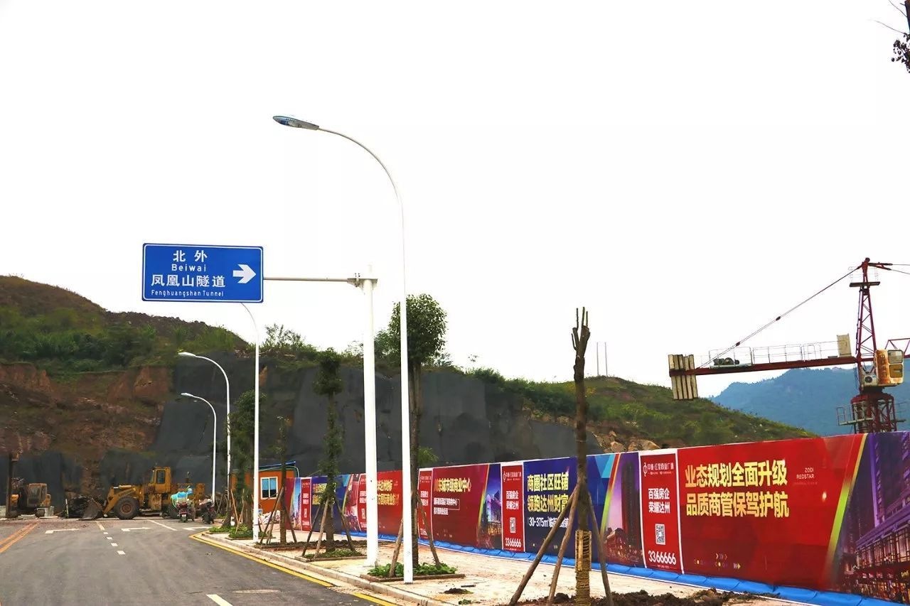 大提速!凤凰山隧道下周二正式通车!增城到市区只需30分钟!