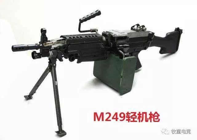 手绘m24