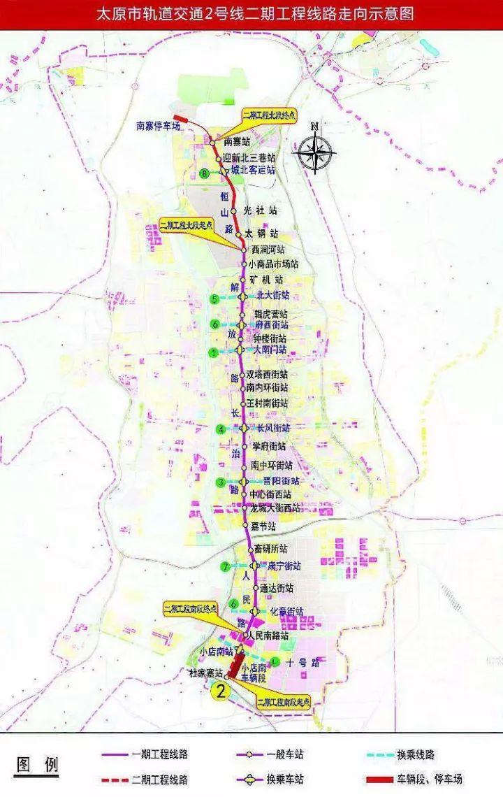 太原地图公交路线图