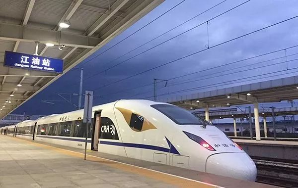 西成高铁时刻表出炉