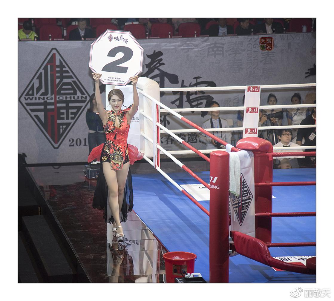 鹤山咏春擂:真实的咏春对决比电影更加精彩