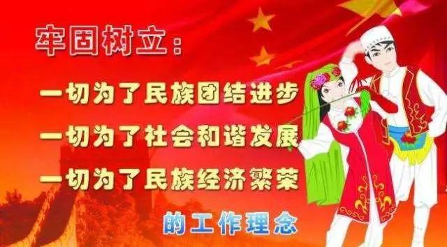 【民族团结】彭阳县农牧局民族团结进步创建纪实