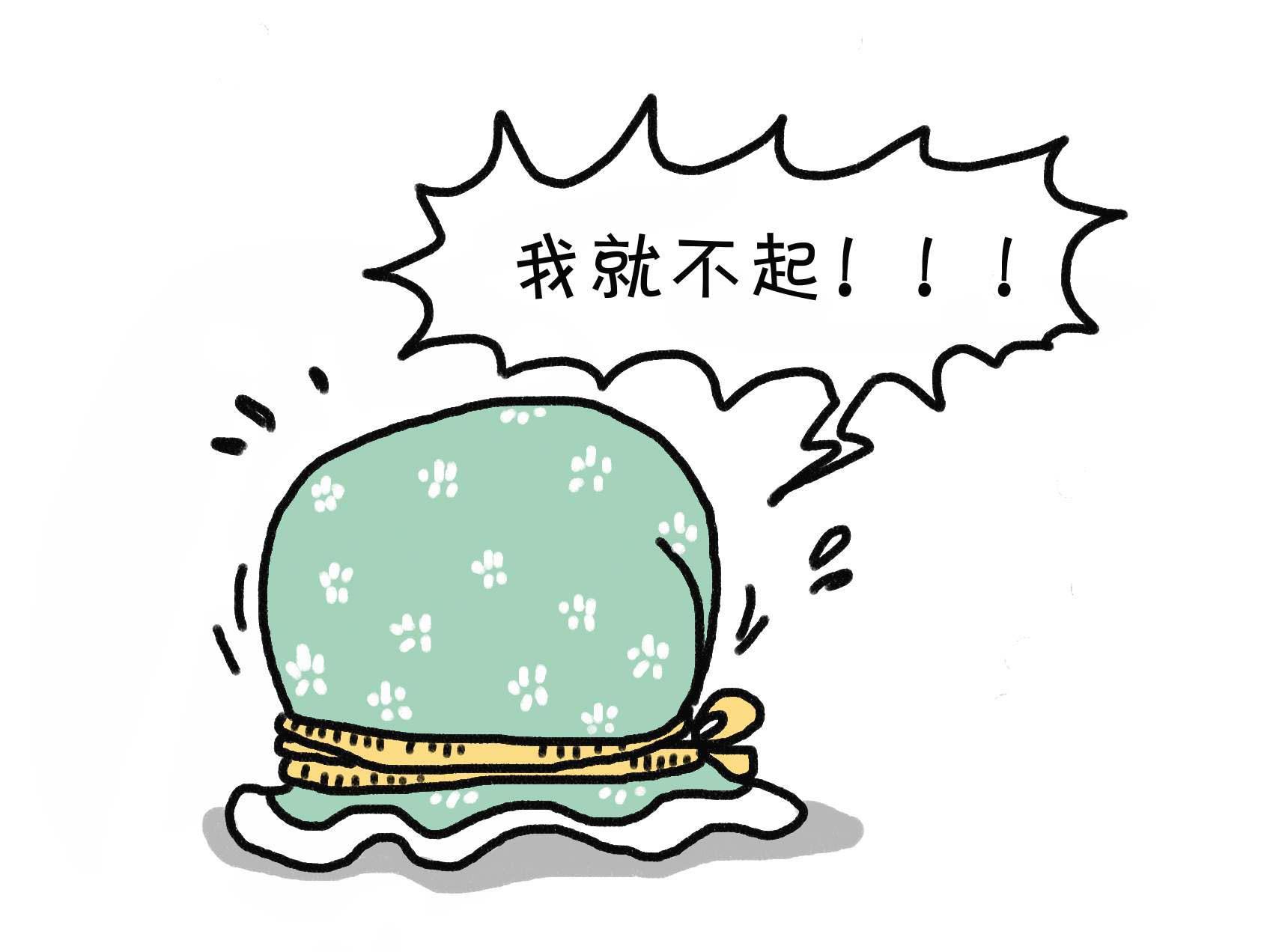 赖床图片可爱卡通(12张)_动漫卡通图片_千千花图片网