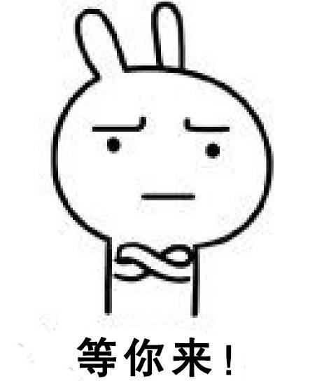 动漫 简笔画 卡通 漫画 手绘 头像 线稿 473_544