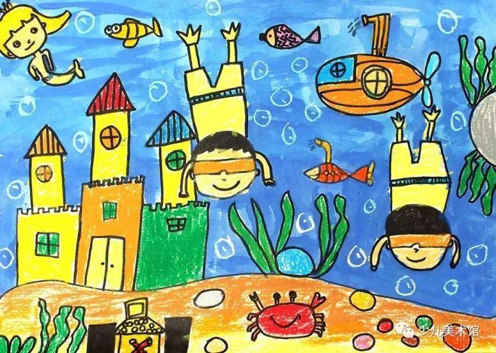 神秘的海底世界 王浩宇 8岁 惬意的海底生活 李诗湉 10岁 海底城市 瞧
