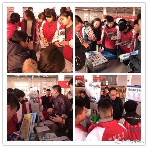 会后,岚县高级职业中学校长李志臻   与各院校老师共同探讨院校的   图片