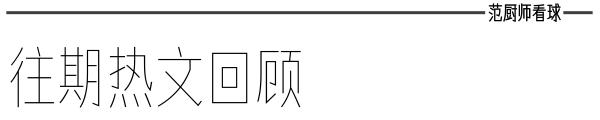 省政省委省府委国不服着是对难担于高度视伟重书