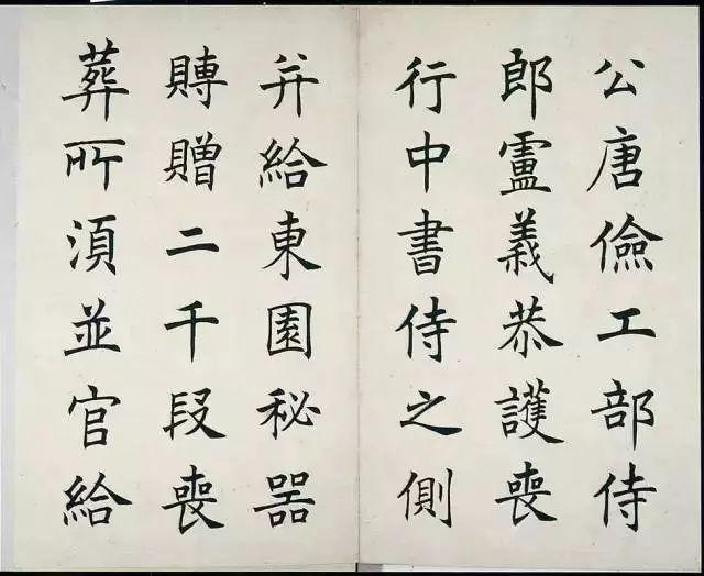 海派艺廊 你造吗 你天天在用的 华文行楷 字体是出自他的手笔