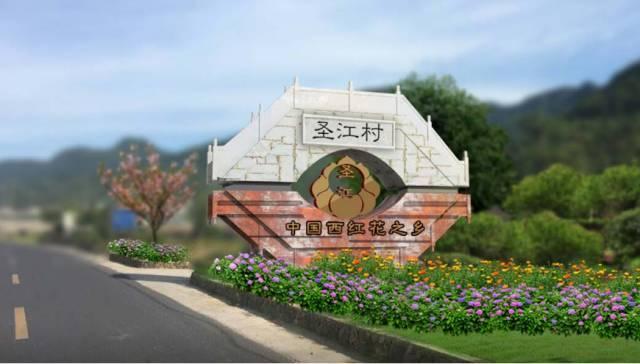 社会 正文  建德广电与建德发布联合直播 关于圣江村 圣江村隶属于图片