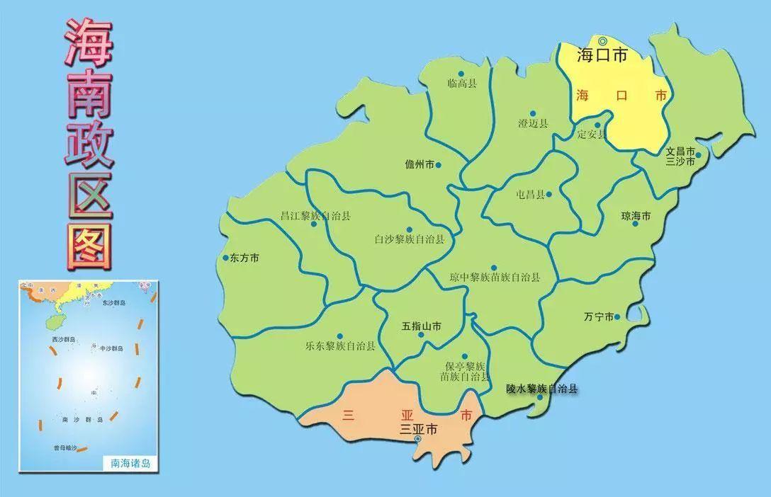 海南 gdp_海南风景图片