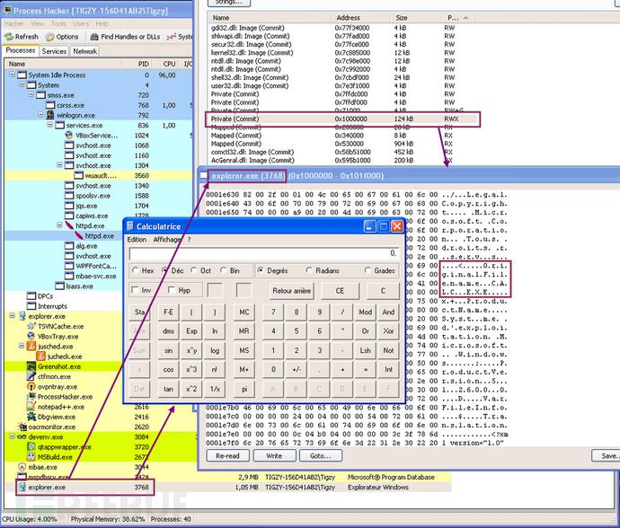 calcexe_process hacker软件在explorer.exe中显示calc caption窗口