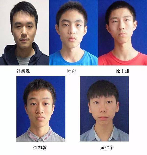 苍南嘉禾中学上榜1人感受的对校园风景高中图片