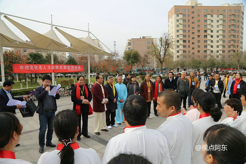 第三届全国太极拳暨传统武术邀请赛在宝鸡开幕  万人展演场面壮观 - 视点阿东 - 视点阿东