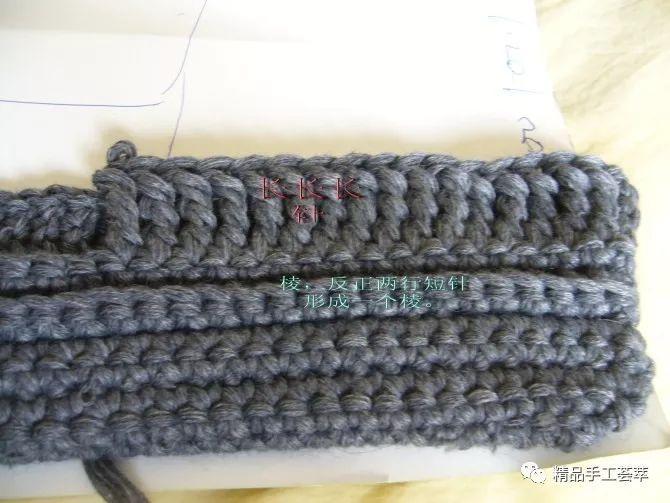 钩针编织的仿大牌的手提包包,有钩法步骤图解