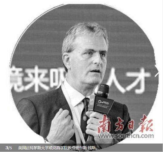 沿线地区经济总量接近全球的_中国全球经济总量排名