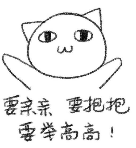 动漫 简笔画 卡通 漫画 手绘 头像 线稿 577_628