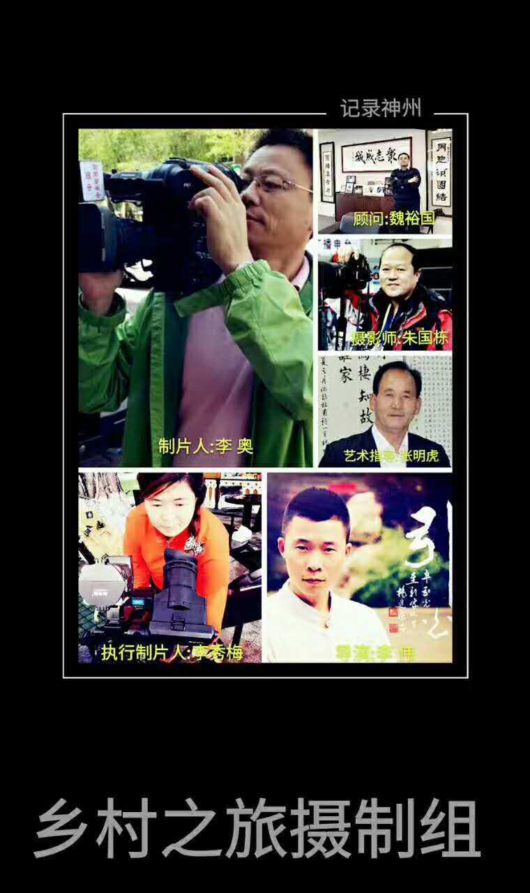 聚焦:十佳杰出青年 李秀梅