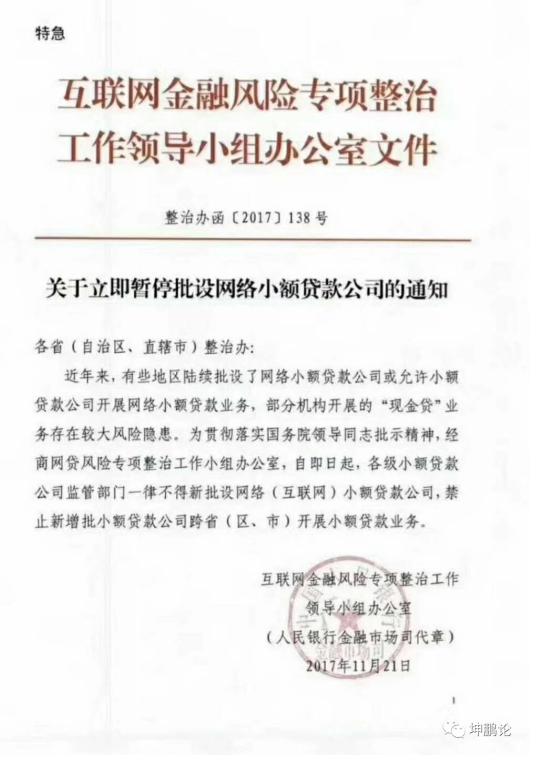 坤鹏论:未来的腾讯和阿里 每个中国人一生都无法避开!-自媒体|坤鹏论