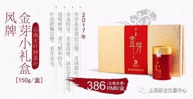红茶系列发售 丨干货 简单小技巧,教你鉴别优质滇红茶