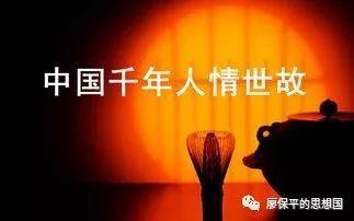 神童16岁考上博士,却要求父母在北京买房才肯读,该如何看?
