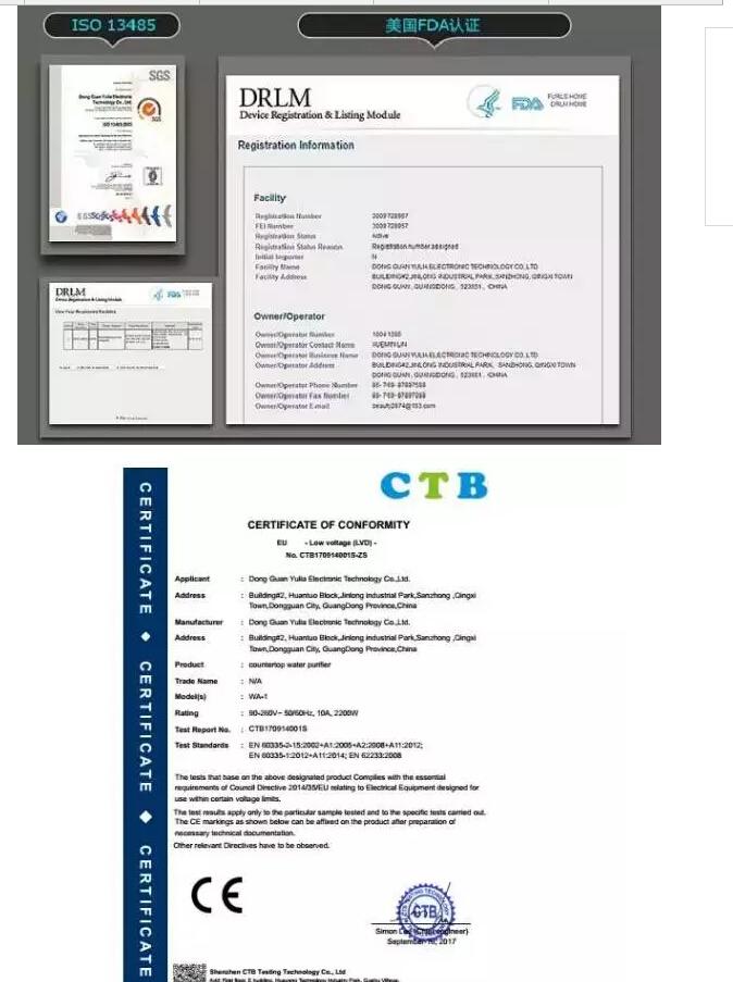 净饮水机CE认证办理出口欧盟!
