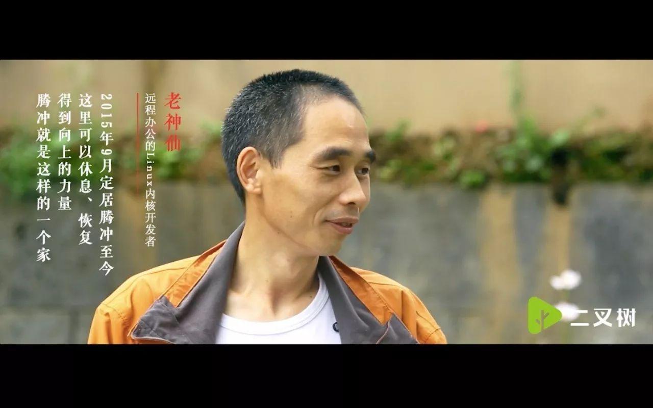 那个逃离北京的程序员说:我想工作到70岁丨二叉树视频