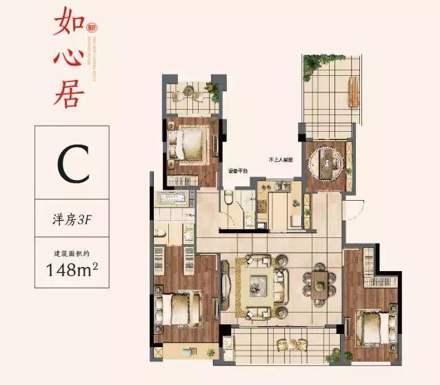 将第四代住宅的居住模式引入苏州,退台式设计,花园露台将人居环境进行图片