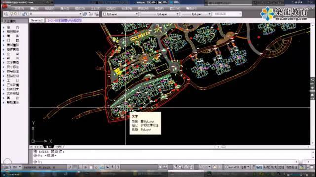 科技 正文  14,景观大样图——景观景墙,停车位,汀步施工图的绘制图片