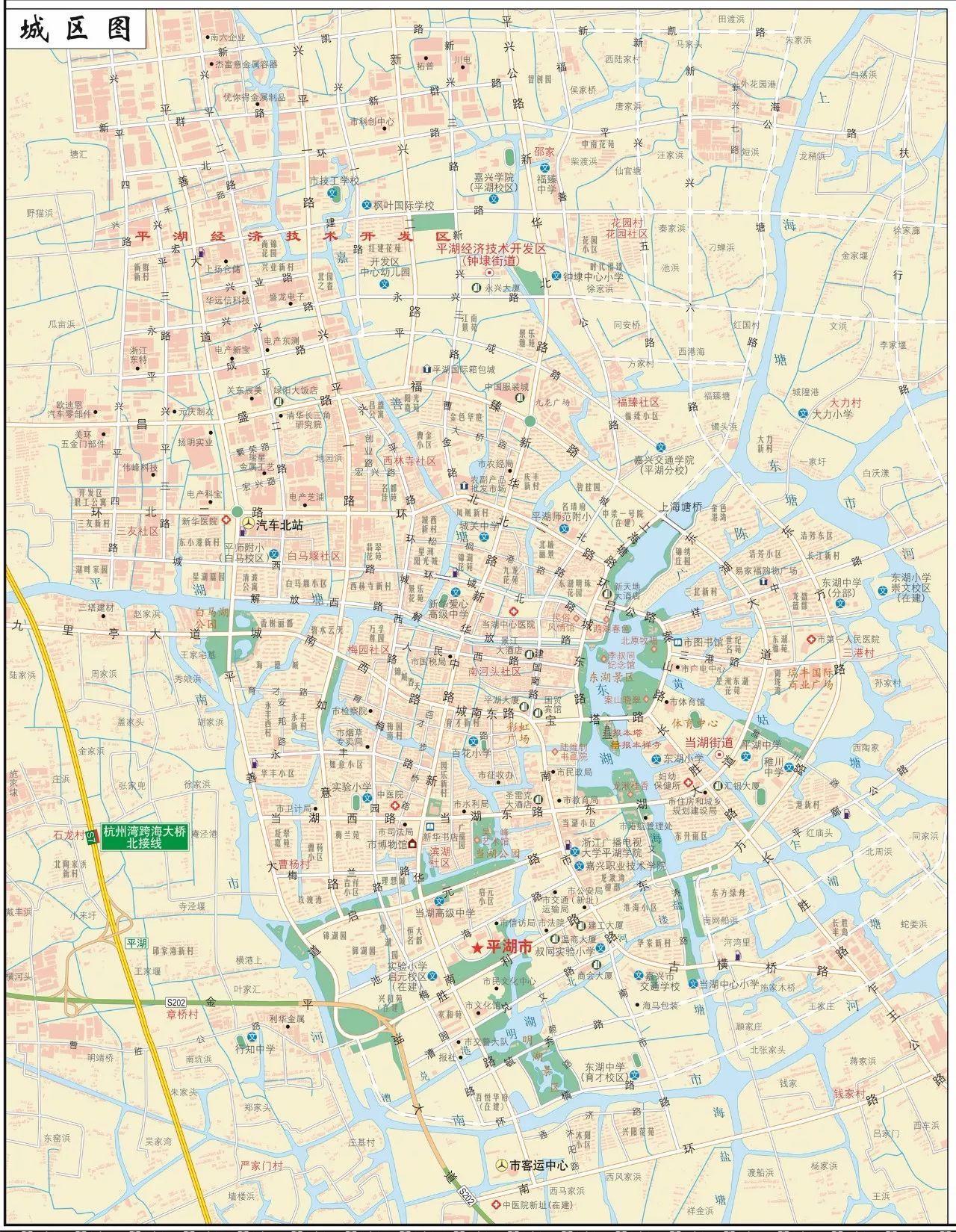 平湖新版地圖即將出版!新老地圖全放送!一定有你沒見過的圖片