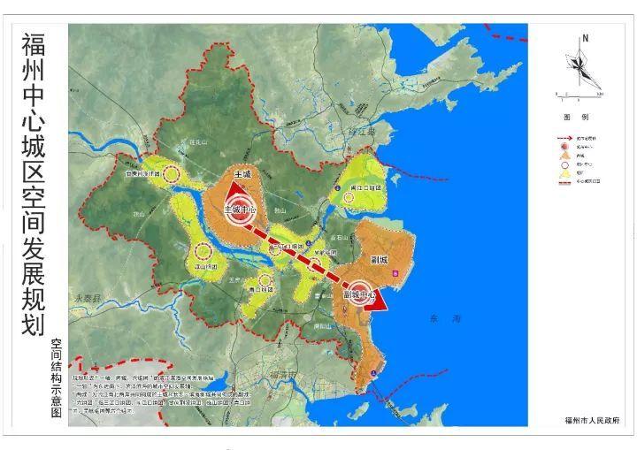 福州中心城区规划图