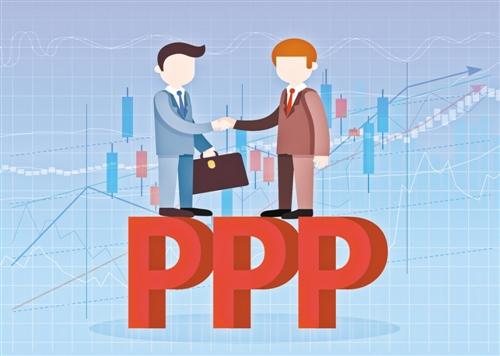 财政部规范PPP项目 各地影响不一
