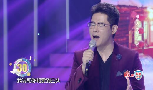 唱作歌手李晓参加央视《幸福账单》感恩节特别节目图片