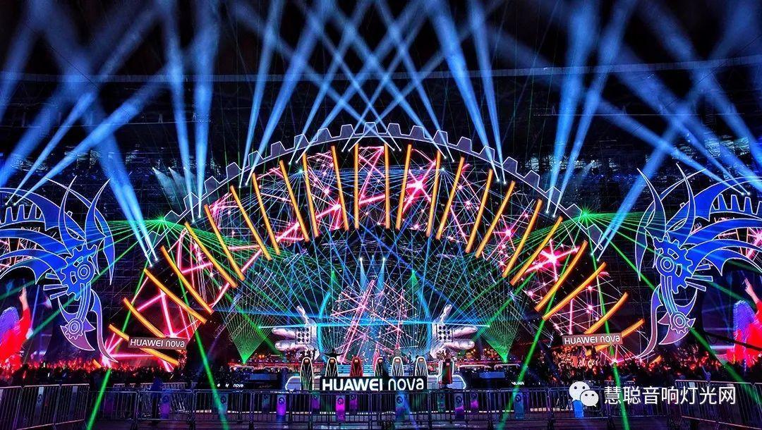《2017浙江卫视跨年演唱会》舞台灯光效果图图片