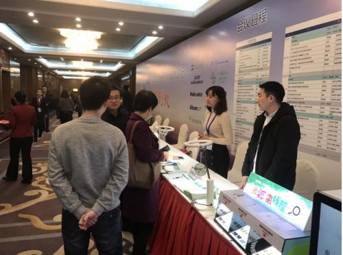 贺电 庆祝北京同仁眼科学术论坛圆满结束