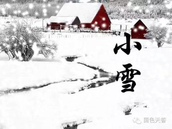 小雪操穴_小雪