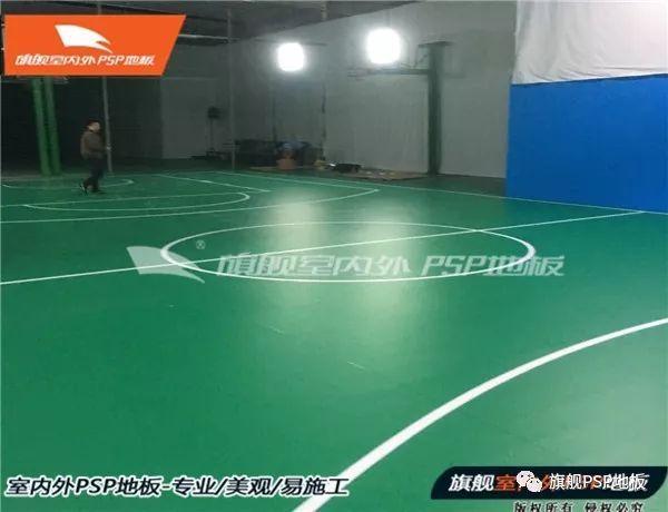 楼篮球场室内外PSP地板项目竣工