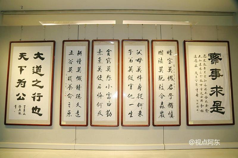 """""""书写红色记忆 传承中华美德""""书画巡回展在宝鸡金台区举行 - 视点阿东 - 视点阿东"""