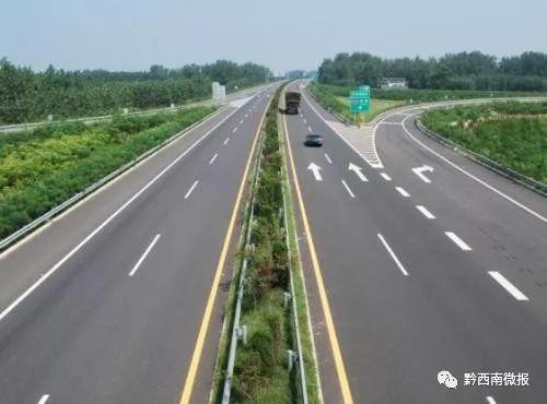 兴义环城高速公路 旧屋基隧道左洞贯通