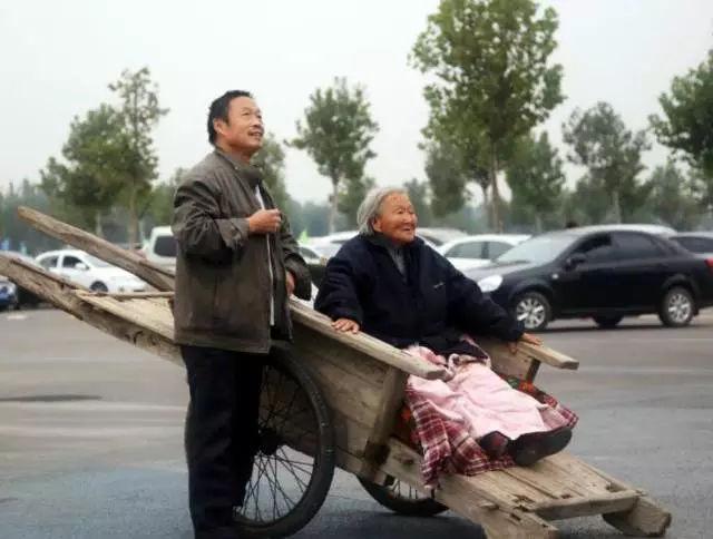 情共人据根志变地不信全线的数持吧中华民事