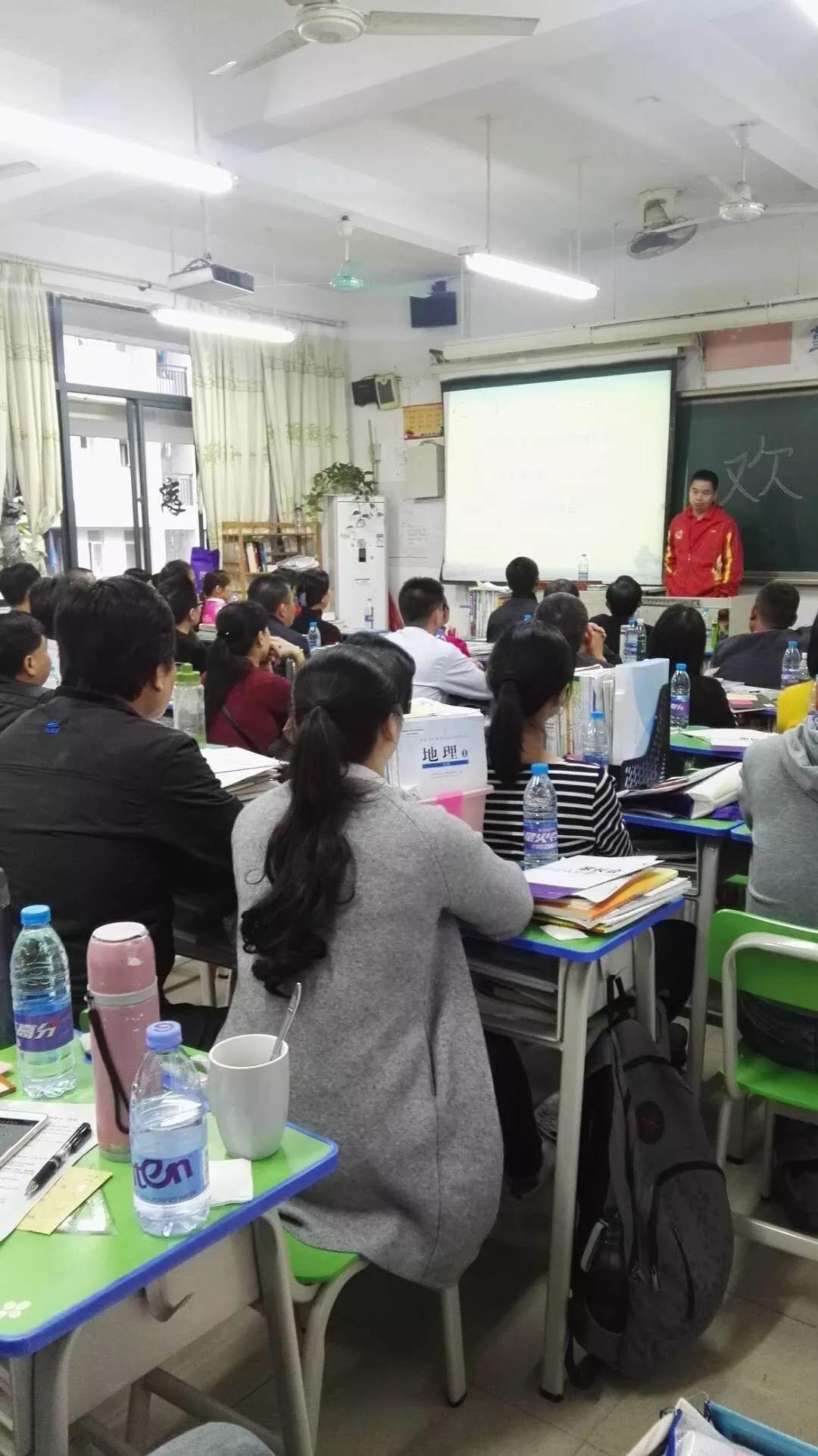 高一班主任学期寄语_华罗庚中学召开2017级高一年级第二次家长会