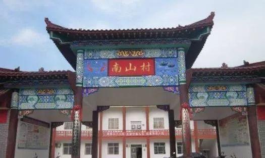高平县古代人口_松桃县高平八年级邹敏